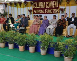 Annual Function 2016-17